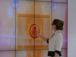 Интерактивные технологии