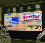 """Video wall. Technosila. Belaya Dacha"""
