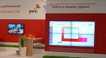 Digital signage for PWC company