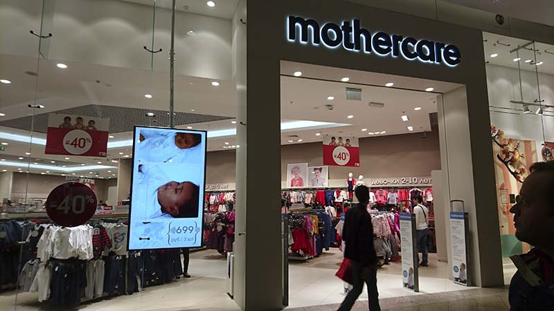 MotherCare digital signage
